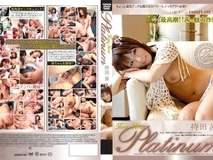 Akane Mochida  in Platinum