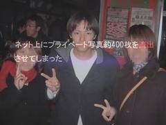 "Osaka Regional Taxation Bureau staff Itchy Koto Town - KenKatsu Gonzo photo outflow ""NATSU Edi."