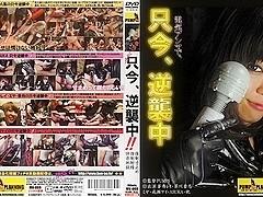 Asuka, Aoi Rei, Midorikawa Katsuki, Naruse Kei in An Electric Massage, Now Strikes Back In