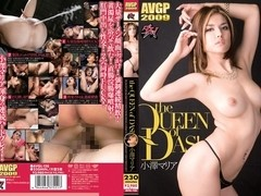 Maria Ozawa in The Queen of DAS