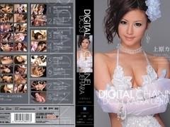Kaera Uehara in Digital Channel 53