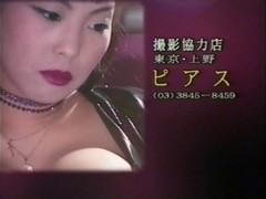 japanese dom24