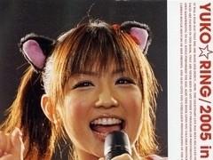 Yuko Ogura in Yuko Ring / 2005 in Liquid Room
