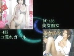 Hottest Japanese whore in Amazing JAV clip