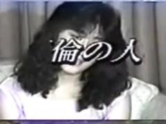 jpn vintage porn28