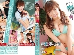 Akina Aoshima in For All Fans, It Looks Rich