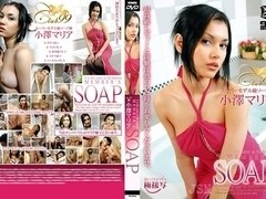 Maria Ozawa in er's Soap
