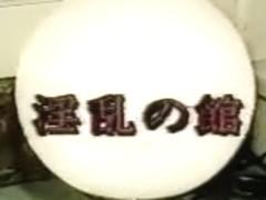 jpn vintage porn21