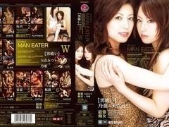 Mitsu Amai, Noa in Double Man Eater