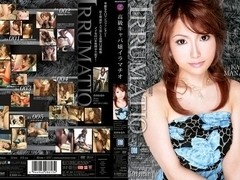Kaori Manaka in High Class Cabaret Lady