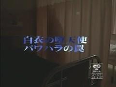 Horny JAV censored adult movie with best japanese sluts