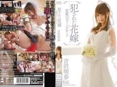 Akiho Yoshizawa in The Bride part 1.2