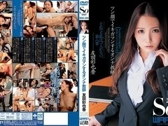 Ayaka Tomada in Abnormal Lady Teachers Deposition part 1.2