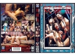 Makimoto Chiyuki, Tsukamoto Yuuki, Mikami Runa, Hakuyama Yuri, Maya in Tears Of Chapter VI Scapego.