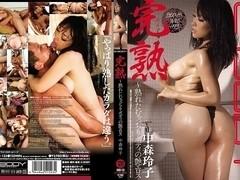 Reiko Nakamori in Sexy Eros of Plump Tits part 2.1