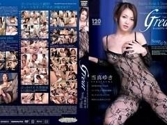 Yuki Touma in Great Soap and Maid