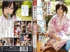 Mio Ayame in Kimono Festival part 4