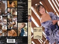 Kaho Kasumi in Hot Spring Affair part 1