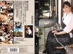 Saki Ninomiya in Archer Girls Story part 2.1