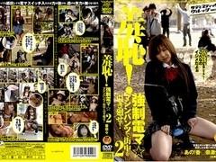 Nana Kaori in Shamefulness
