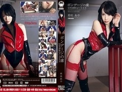 Kisaki Aya in Aya Saki Rare QUEEN M GONZO Man Obsessed With Bondage
