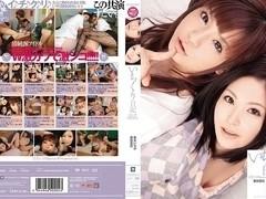 Kuroki Ichika, Riri Kuribayashi in Sweet Memories part 3.1