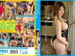 Momoka Nishina in Swimsuit Wife part 2.2