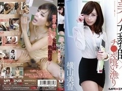 Miyuki Yokoyama in Beautiful Female Teacher