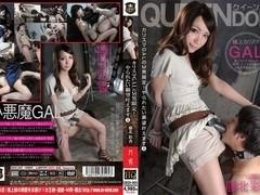Fujikita Ayaka in Limited man of charisma M GAL!Ayaka Fujikita 5 are fulfilled desire to do