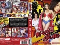 Maya Maino,Rina Fukada in The Phantom VS Beauty Wrestler