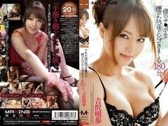 Akiho Yoshizawa in 180 Mins Of Penis Strokes