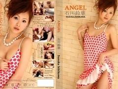 Suzuka Ishikawa in Angel