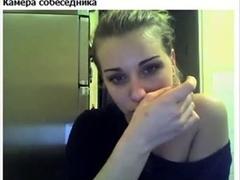 Russian couple webcam