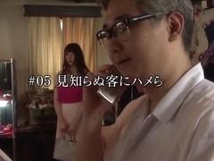 Hottest Japanese slut Chitose Saegusa in Incredible rimming, bbw JAV video